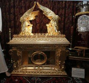 ark by David Hamilton