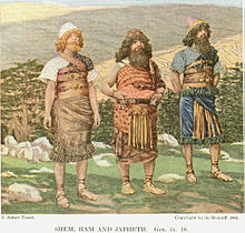 Shem Ham and Japheth by James Tissot 1904.