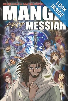 Manga Messiah comic book